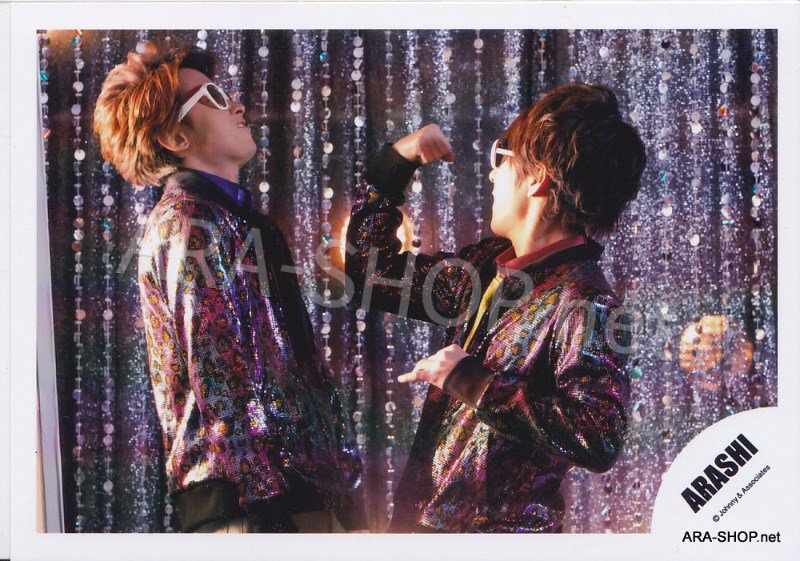 SHOP PHOTO - ARASHI - PAIRINGS - OHMIYA #019