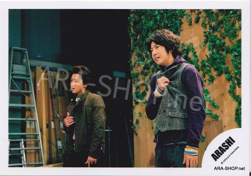 SHOP PHOTO - ARASHI - PAIRINGS - TENNEN PAIR #018
