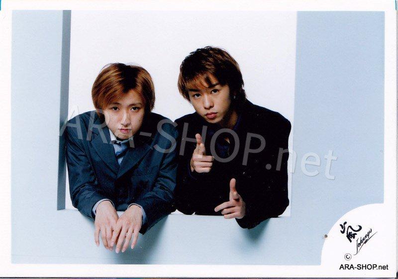 SHOP PHOTO - ARASHI - PAIRINGS - YAMA PAIR #001
