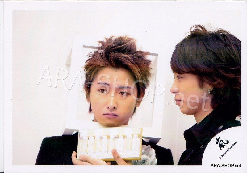 SHOP PHOTO - ARASHI - PAIRINGS - YAMA PAIR #018
