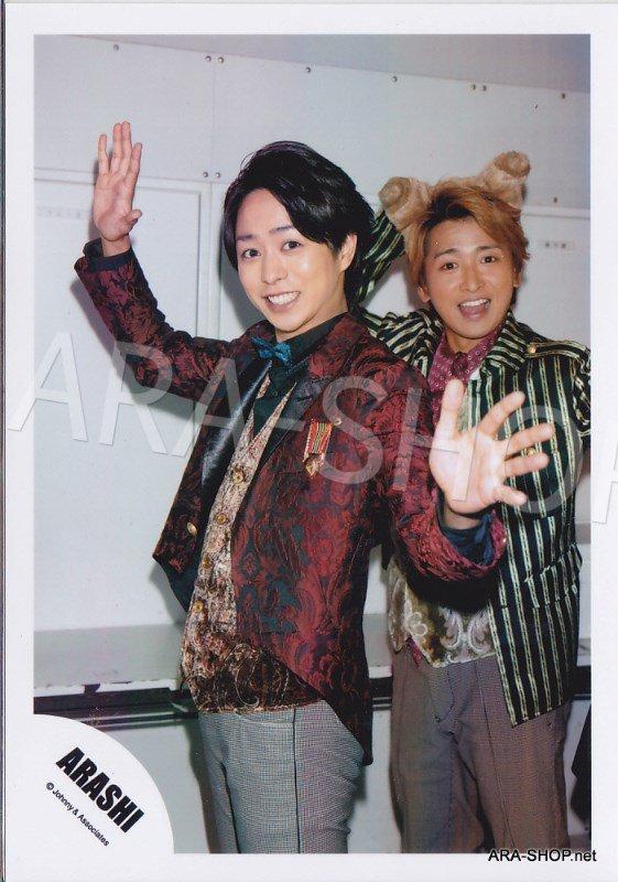 SHOP PHOTO - ARASHI - PAIRINGS - YAMA PAIR #021