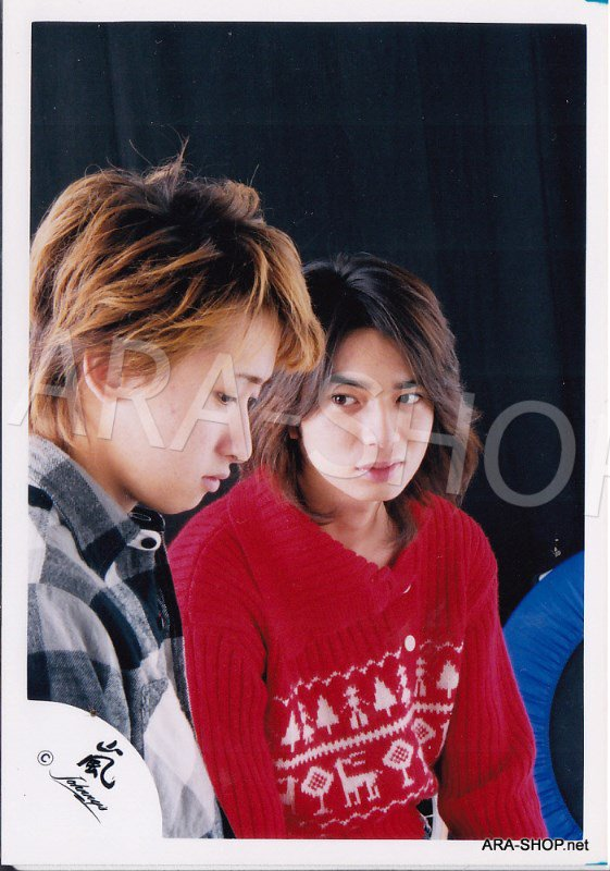 SHOP PHOTO - ARASHI - PAIRINGS - TOSHIUE&SHITA PAIR #006