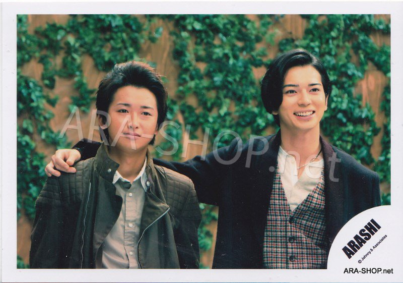 SHOP PHOTO - ARASHI - PAIRINGS - TOSHIUE&SHITA PAIR #021