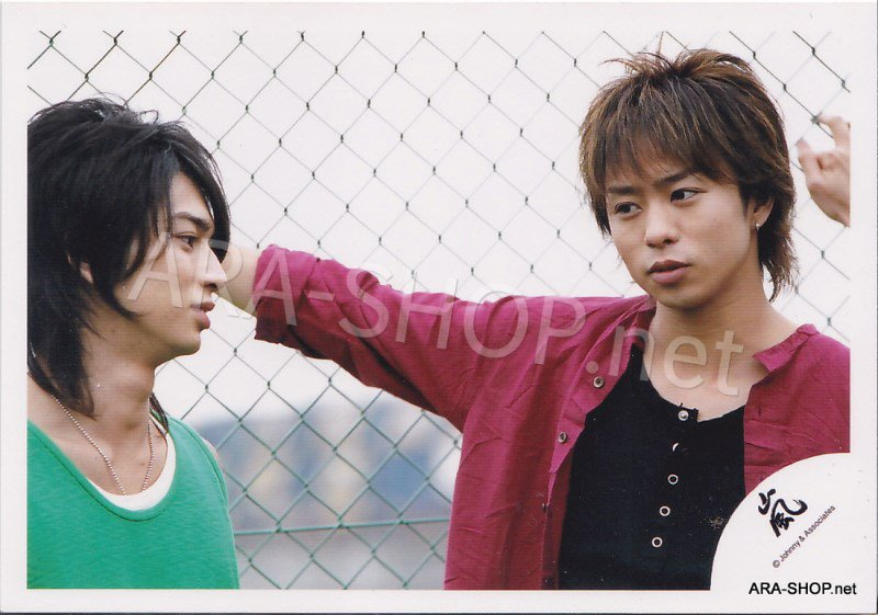 SHOP PHOTO - ARASHI - PAIRINGS - BAMBI PAIR #004