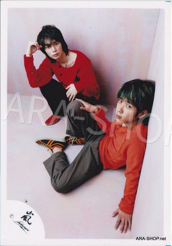 SHOP PHOTO - ARASHI - PAIRINGS - MATSUMIYA #003