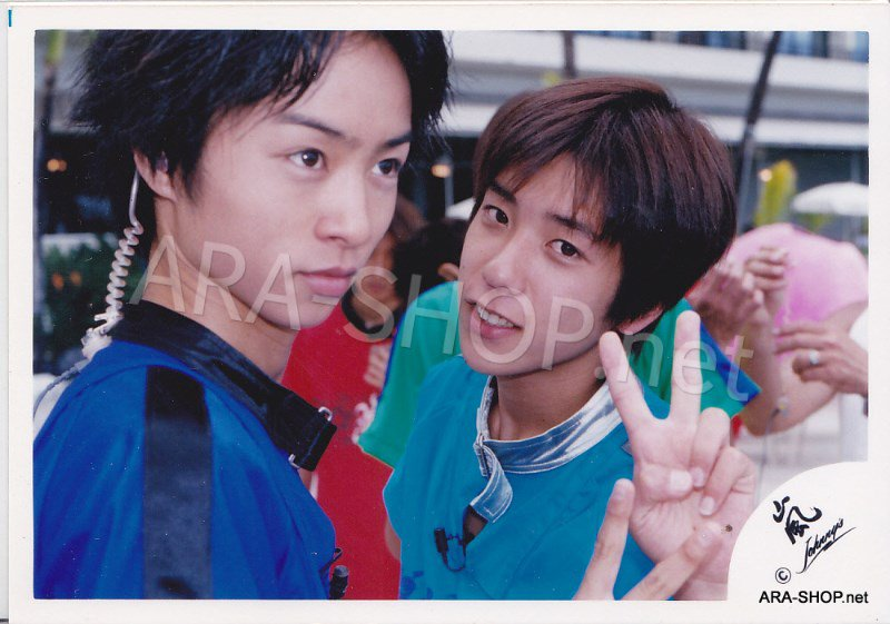 SHOP PHOTO - ARASHI - PAIRINGS - SAKUMIYA #002