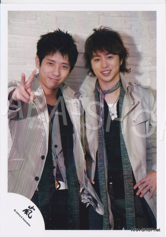 SHOP PHOTO - ARASHI - PAIRINGS - SAKUMIYA #021