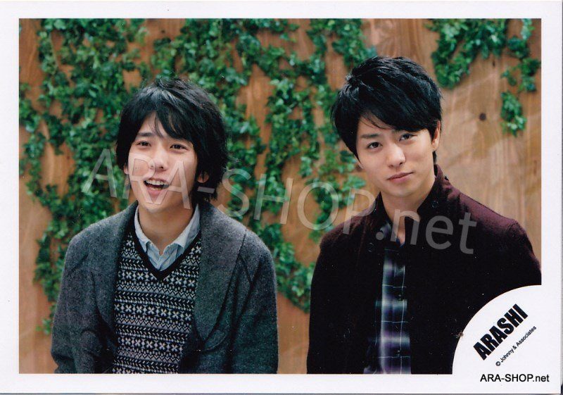 SHOP PHOTO - ARASHI - PAIRINGS - SAKUMIYA #031