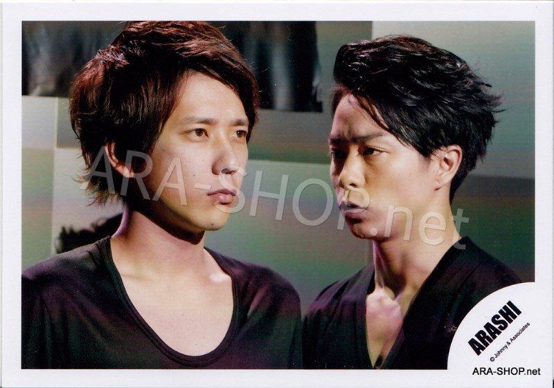 SHOP PHOTO - ARASHI - PAIRINGS - SAKUMIYA #036