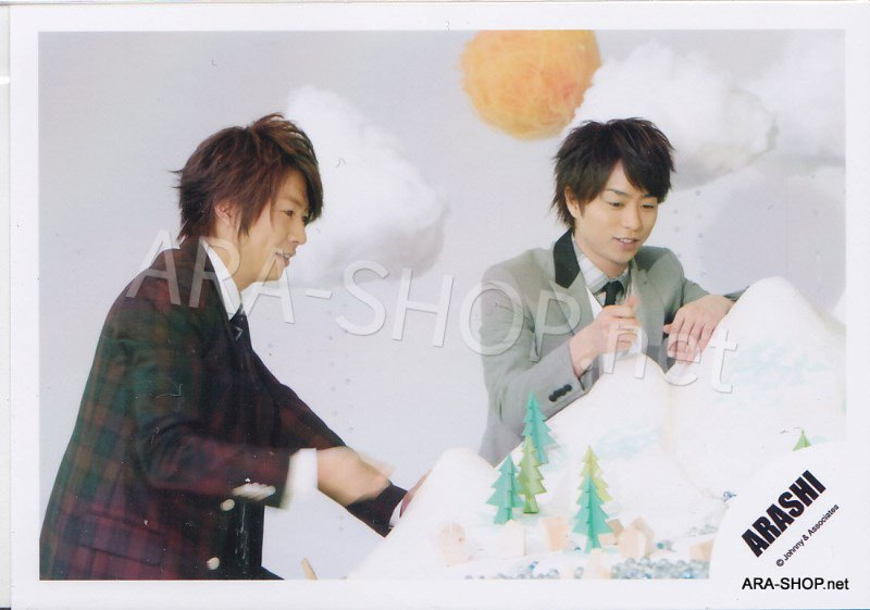 SHOP PHOTO - ARASHI - PAIRINGS - SAKURAIBA #016