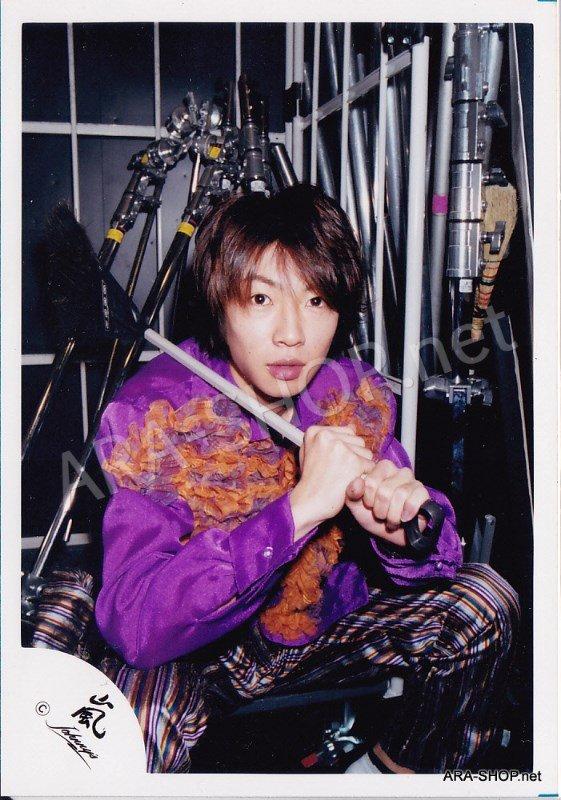 SHOP PHOTO - ARASHI - AIBA MASAKI #075
