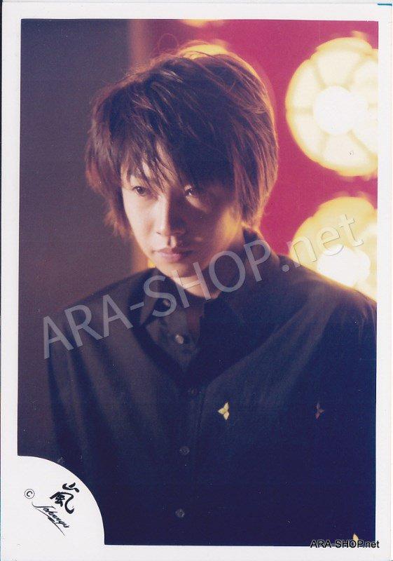 SHOP PHOTO - ARASHI - AIBA MASAKI #086