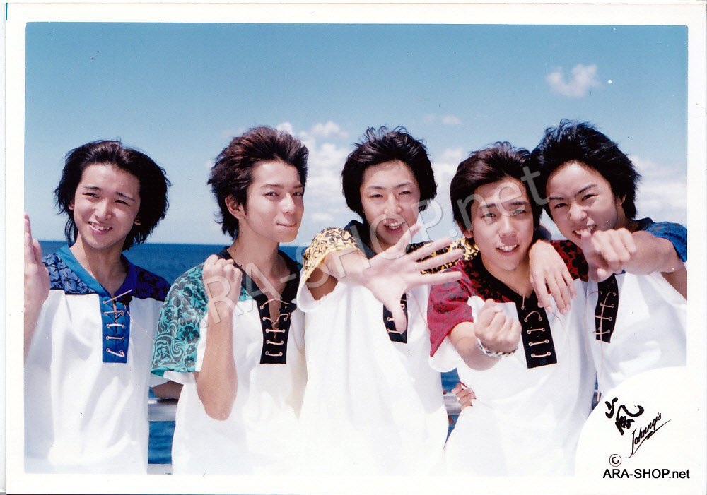 SHOP PHOTO - ARASHI - DEBUT in HAWAII 1999 #072
