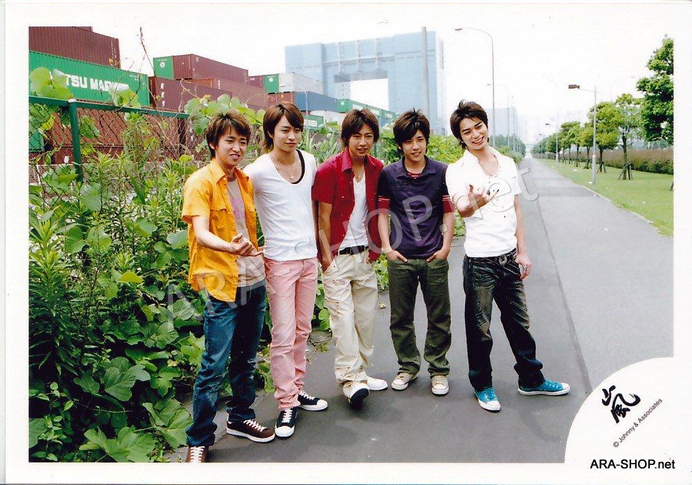 SHOP PHOTO - ARASHI - 2005 ONE #229