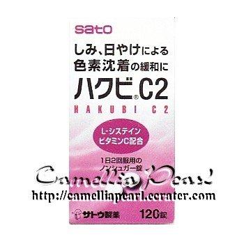 Sato Hakubi C2 (120 tablets)