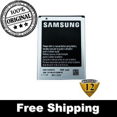 Original Samsung Galaxy Note GT-N7000 EB615268VU Battery