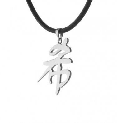 Sterling silver necklace pendant.Chinese character custom carved.cool shine&personalized.