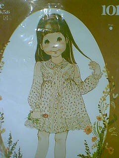 Little Darlings Pattern #101 Dress Sz 4-5-6