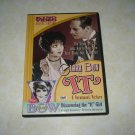 Kino Video Deluxe Edition Clara Bow in It DVD