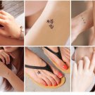 Lovely Cool Casual Fun Cute Waterproof Removable Temporary Tattoo Body Arm Art Sticker2