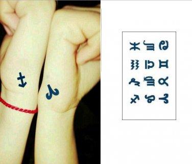 Zodiac Signs Waterproof Removable Temporary Tattoo Body Arm Art Sticker
