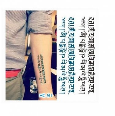 Sanskrit Text Waterproof Removable Temporary Tattoo Body Arm Art Sticker