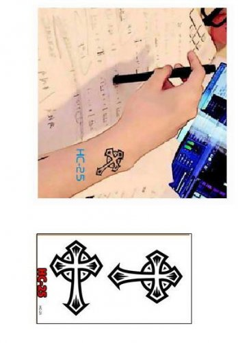 CROSS 2 Waterproof Removable Temporary Tattoo Body Arm Art Sticker