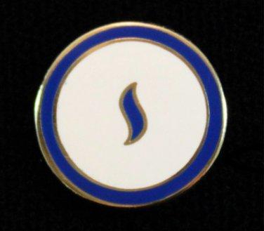 Past Grand Master Masonic Freemason Lapel Pin