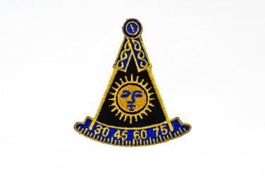 Past Master F&AM NO Square Masonic Freemason Patch