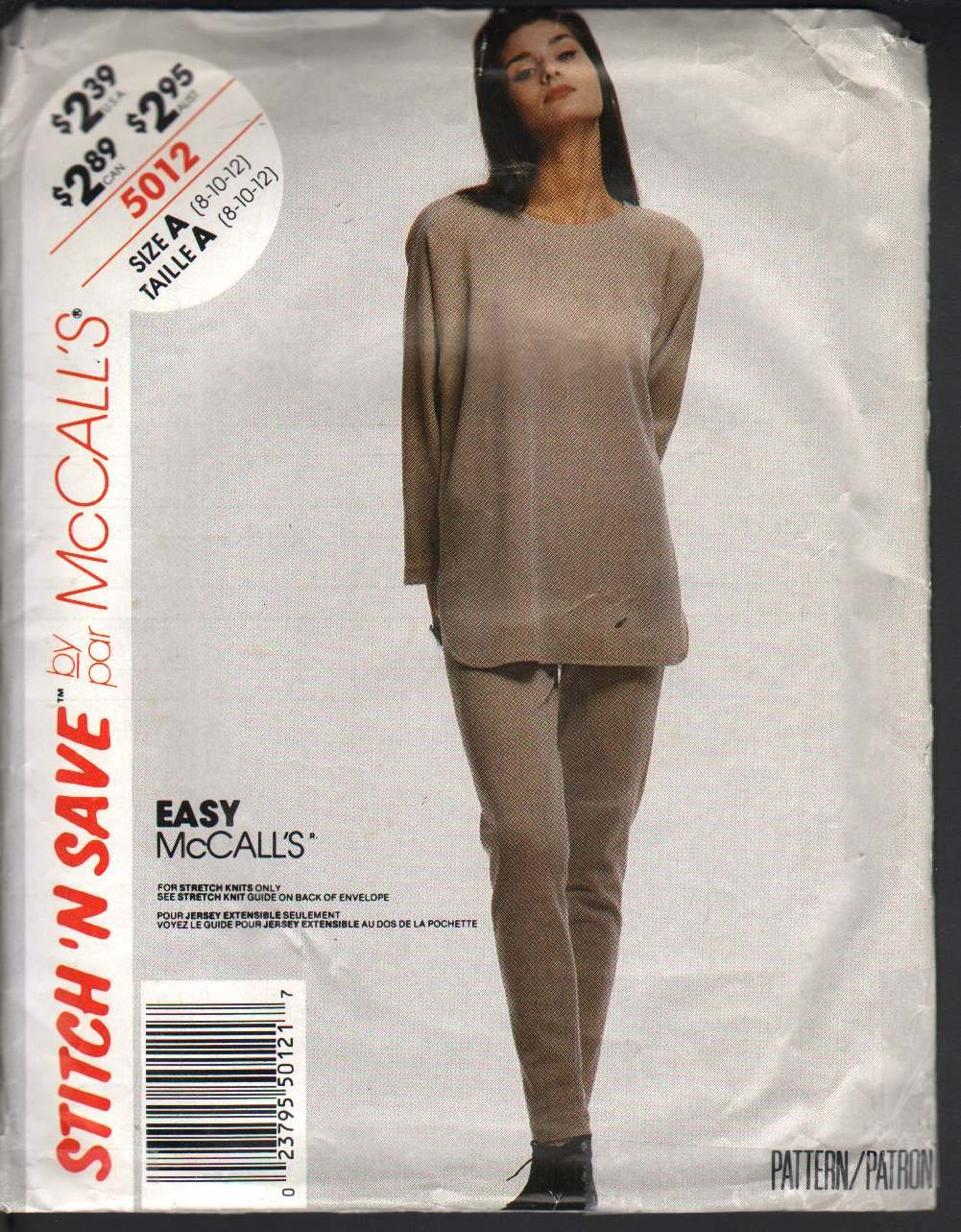 OOP McCall's 5012 Stitch 'N Save Misses' Top & Pants (For Stretch Knits Only) Sz 8 EUC