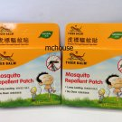 TIGER BALM Mosquito Repellent Patch No DEET 2 packs (20 Patches)