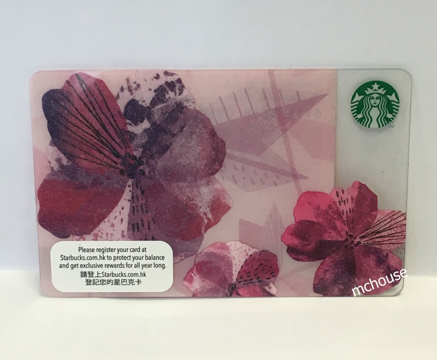 Starbucks Coffee Hong Kong Spring Sakura Flower Gift Card
