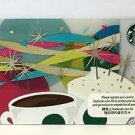 Starbucks Coffee Hong Kong Sparkling Candles Gift Card