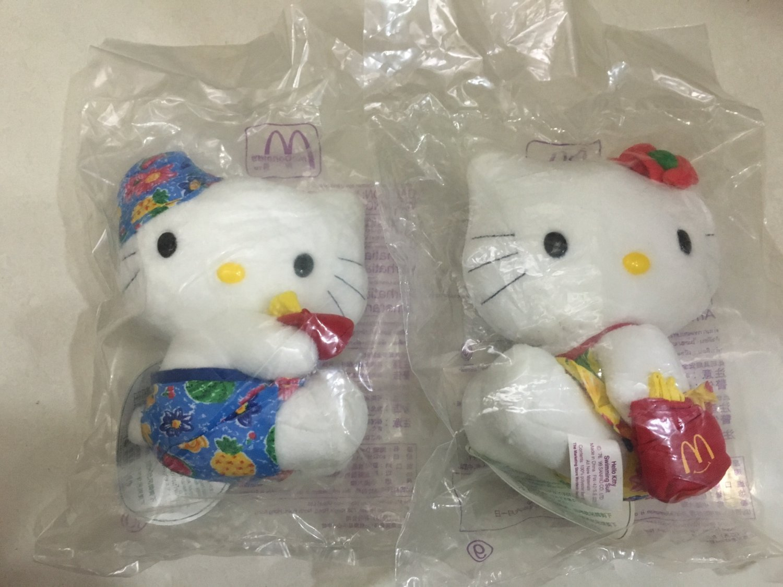 1999 Mcdonalds Sanrio Hello Kitty Daniel Love McKitty Plush Beach Swimming Suit