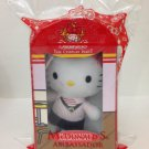 2010 Mcdonalds Sanrio HELLO KITTY Cosplay Party Plush Doll (Mcdonald's Ambassador)