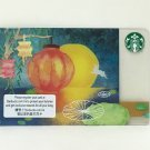 Starbucks Coffee Hong Kong Mid-Autumn Festival Moon Lantern Gift Card