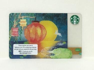 Starbucks Coffee Hong Kong Mid-Autumn Festival Moon Lantern Gift Card