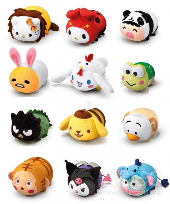 7-11 HK Sanrio Hello Kitty & Friends Animal Carnival Plush Strap Dolls 14pcs