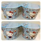 Hello Kitty Mini Dim Sum Instant Noodle Japanese Soy Sauce Flavour 4 cups
