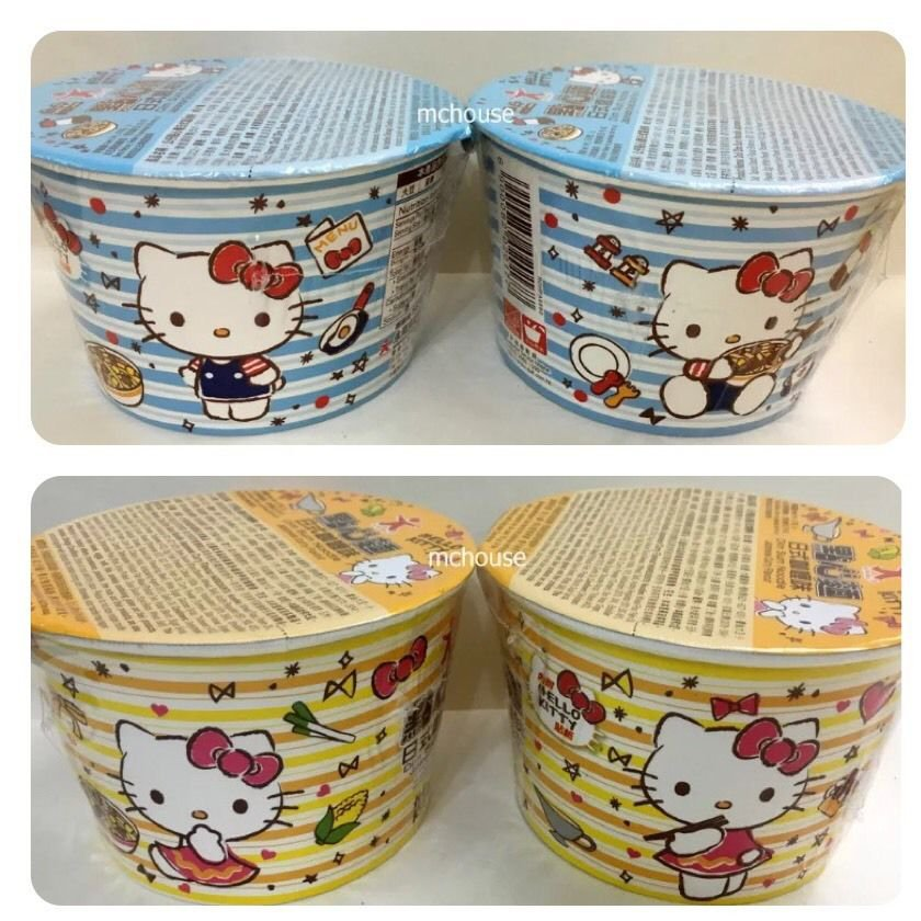 Hello Kitty Mini Dim Sum Instant Noodle Japanese Soy Sause + Curry Flavour 4 cups