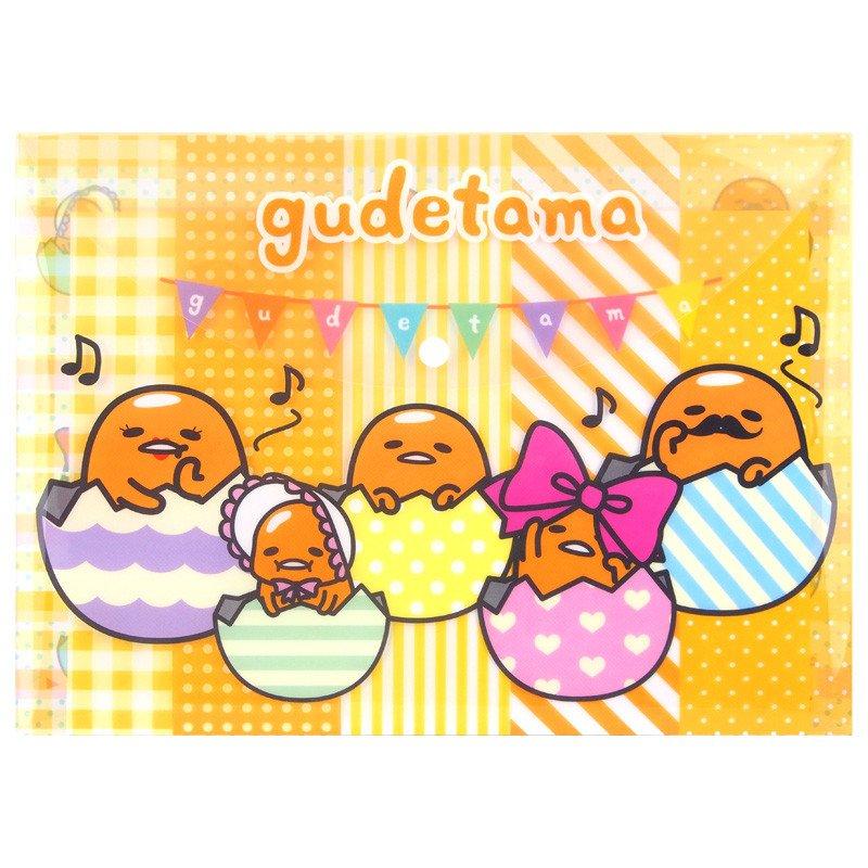 Sanrio Gudetama Easter Egg A4 Document Bag