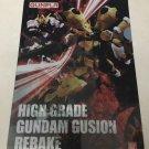 Bandai High Grade Gundam Gusion Rebake A4 File