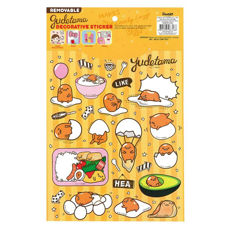 Sanrio Gudetama Lazy Egg Sticker Sheet