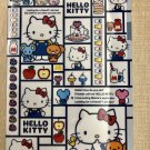 Sanrio Hello Kitty A4 File