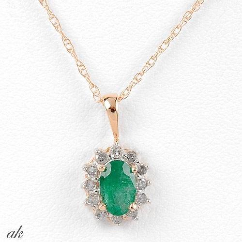0.57 Carat Emerald & Diamond Necklace