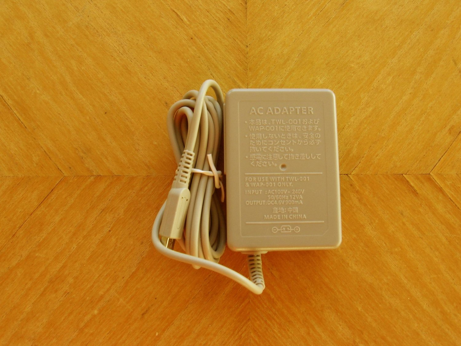 Nintendo 3ds Home Wall Charger