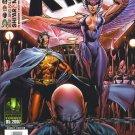 Uncanny X-Men #485 Ed Brubaker
