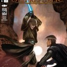 Star Wars The Old Republic #6 Blood Of The Empire Part 3 of 3
