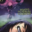 Batgirl #62 Beyond the Realms of Death!