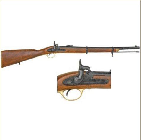 Civil War Replica Enfield 1860 Musketoon Non-Firing Replica